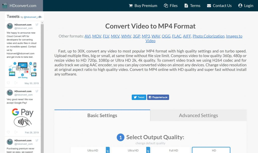 8 Free Online Tools To Convert Your Video - Animotica Blog